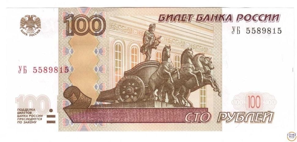 Forbes опубликовал список самых богатых театров России