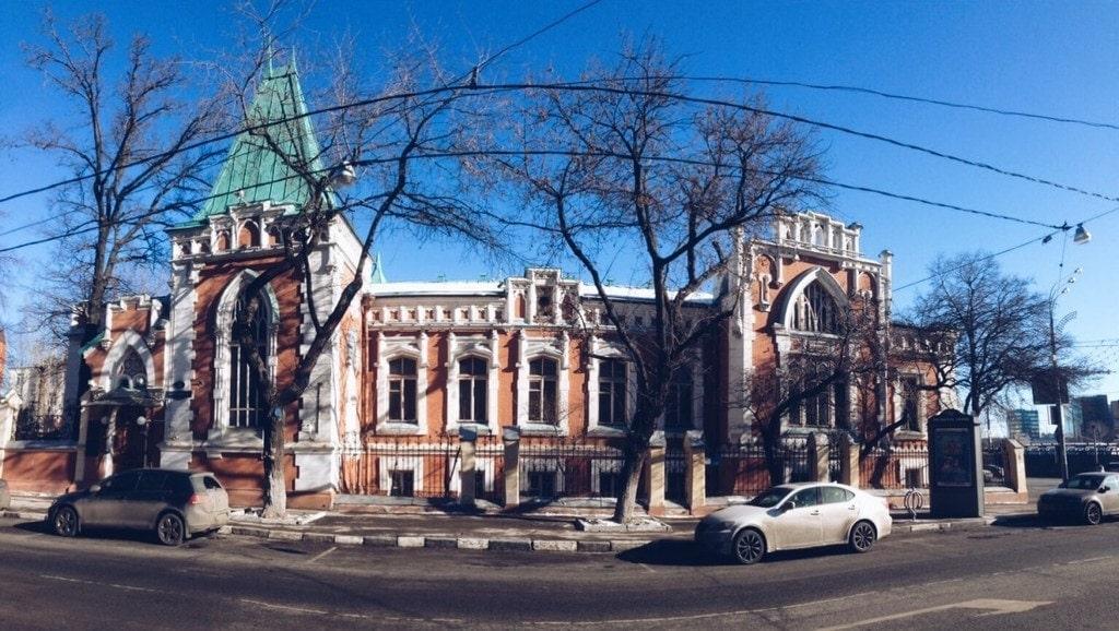 Центральный театральный музей имени А. А. Бахрушина