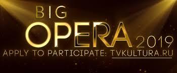 Осенью на телеканале «Культура» стартует шестой сезон проекта «Большая опера»