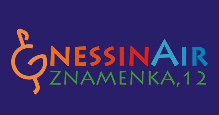 «GNESSIN AIR на Знаменке» представит более 20 концертов в центре Москвы