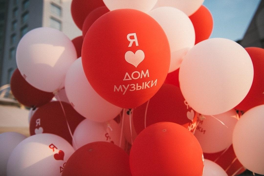 ММДМ приглашает отметить день рождения столицы под звуки волынки и джазового оркестра
