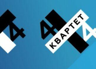 Второй сезон проекта «Квартет 4х4» представляет 16 новых квартетов