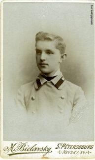 И. М. Уствольский в молодости