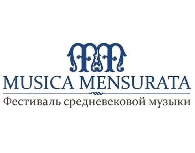 VI фестиваль Musica Mensurata пройдёт с 6 по 13 октября 2019 года
