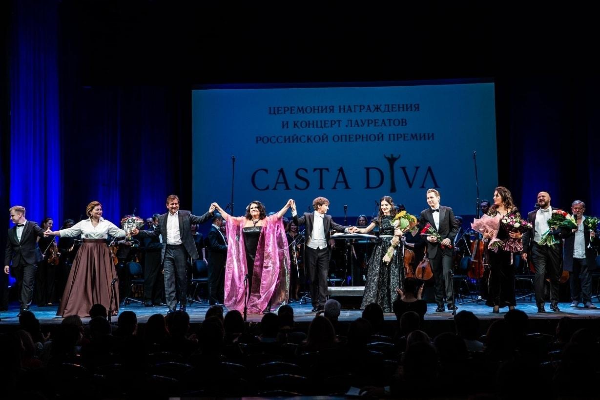 Церемония награждения и концерт лауреатов российской оперной премии «Casta Diva». Фото - Ира Полярная