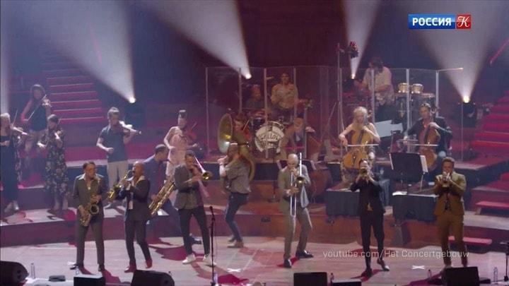 Джазовый оркестр Концертгебау впервые выступил в России