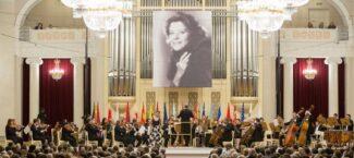Объявлены лауреаты ХII Международного конкурса молодых оперных певцов Елены Образцовой