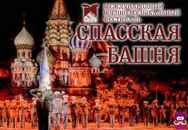 """В Москве завершился фестиваль """"Спасская башня"""""""