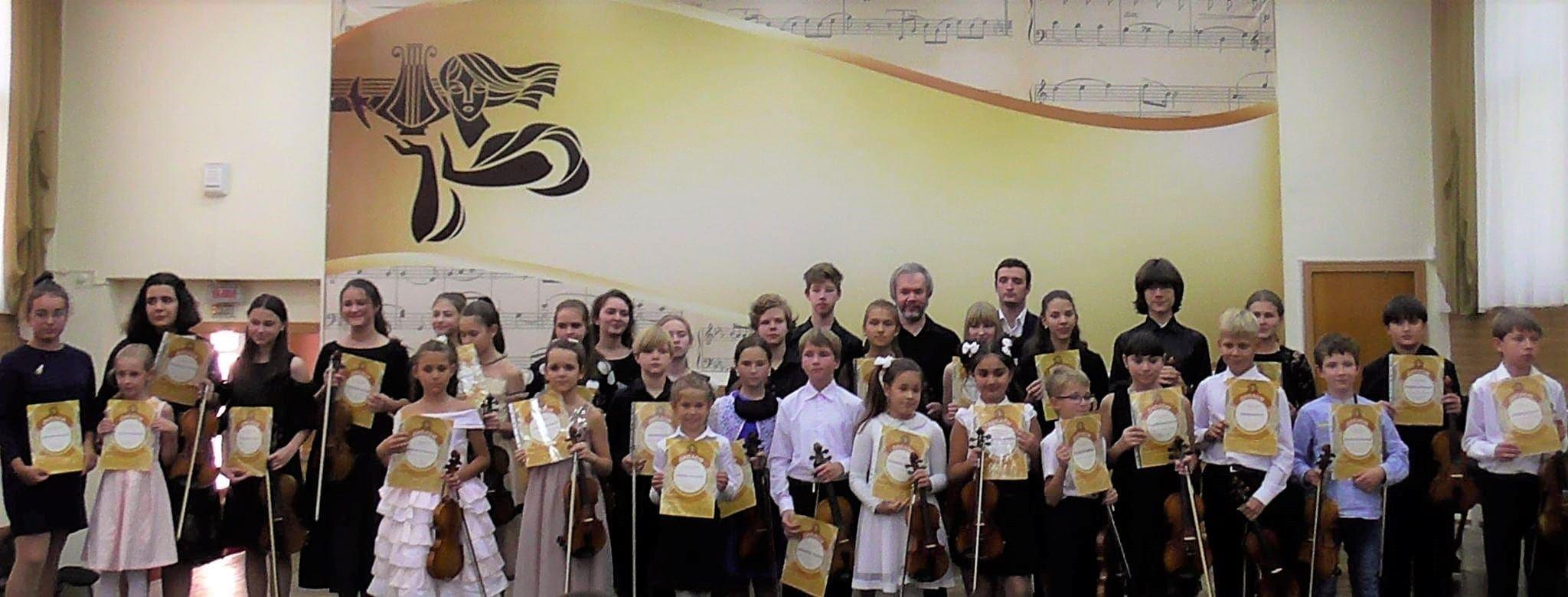 В Саратове завершился Фестиваль молодых скрипачей имени Елизаветы Давидовны Штейнфельд