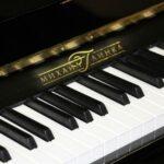 Пианино «Михаил Глинка»