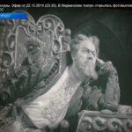 Александр Пирогов в роли Бориса Годунова