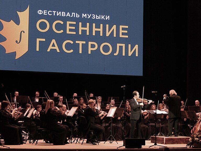 АСО Нижегородской филармонии выступил в Ульяновске