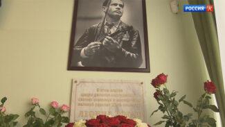 В Московской консерватории открыли мемориальную доску Леониду Когану