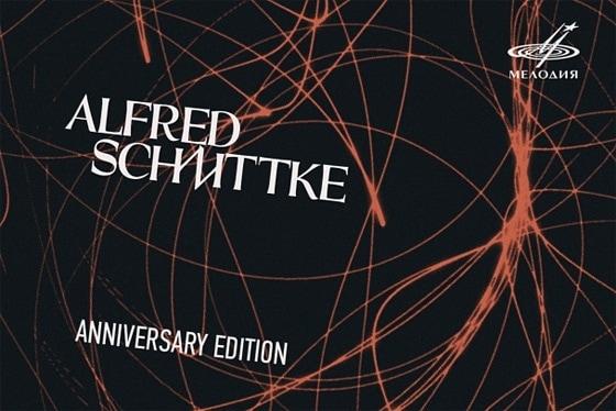 На фирме «Мелодия» вышел юбилейный альбом Шнитке. © Фирма Мелодия