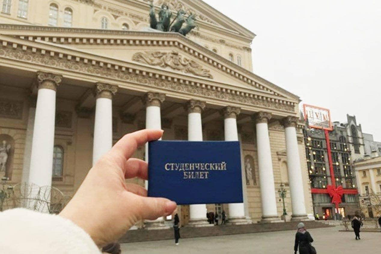 Билет в Большой. Фото - Полина Паршинова/РГ