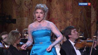 Мария Лобанова на концерте, посвященном 10-летию Молодежной оперной программы Большого театра