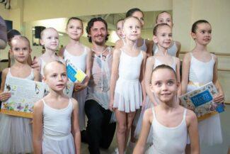 Академия хореографии под руководством Сергея Полунина открылась в Севастополе