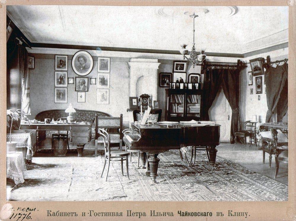 Фото из архива Музея-заповедника П. И. Чайковского в Клину