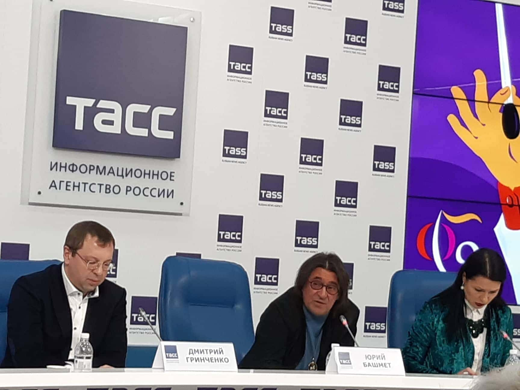 Дмитрий Гринченко и Юрий Башмет