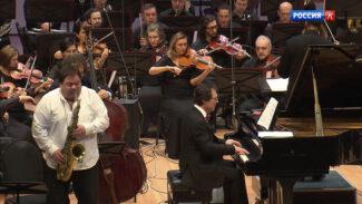 В Концертном зале имени Чайковского прозвучали «Мелодии Голливуда»
