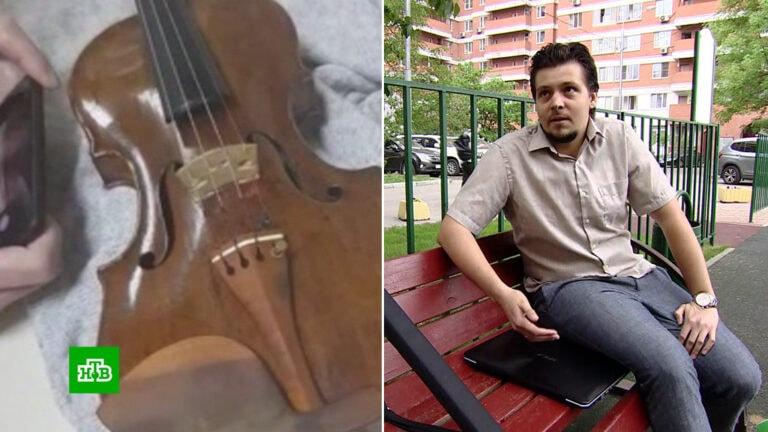 Суд уменьшил вдвое штраф скрипачу, пытавшемуся вывезти из России швейцарский инструмент