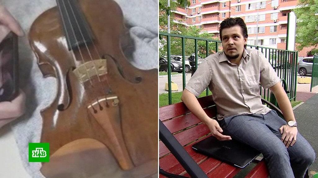 При прохождении таможни в аэропорту Домодедово у Манагадзе изъяли скрипку XVIII века, арендованную у швейцарского фонда