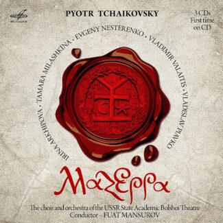 """""""Мелодия"""" представила архивную запись оперы Чайковского """"Мазепа"""""""