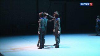 """Театр """"Балет Москва"""" показал премьеры спектаклей """"Смерть и девушка"""" и """"Second cast"""""""
