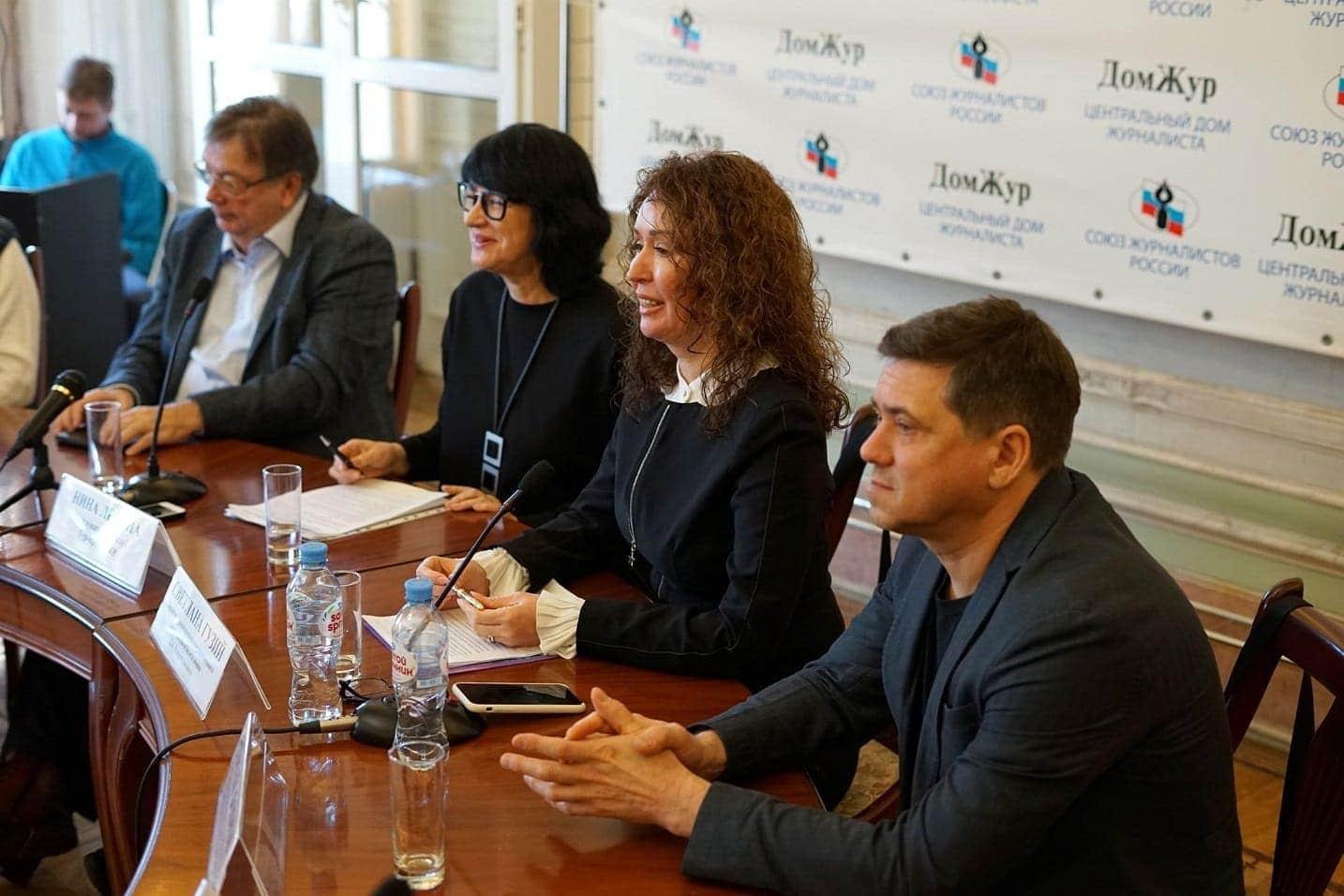 Александр Чайковский, Нина Лесина, Светлана Гузий, Сергей Бобров