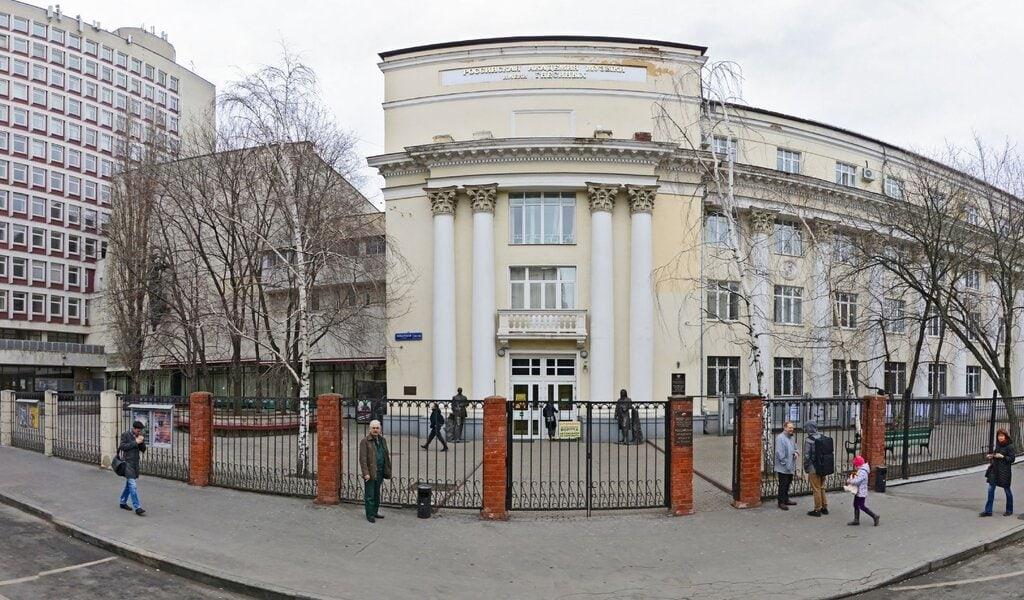 125 лет гнесинской системе образования