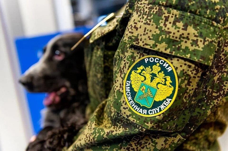 Российская федеральная таможенная служба