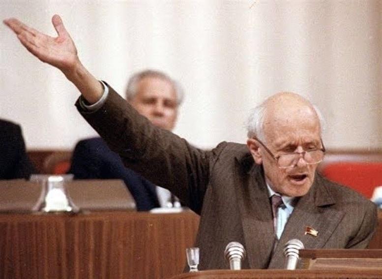 Выступление академика Сахарова на Первом Съезде народных депутатов СССР,9 июня 1989 года