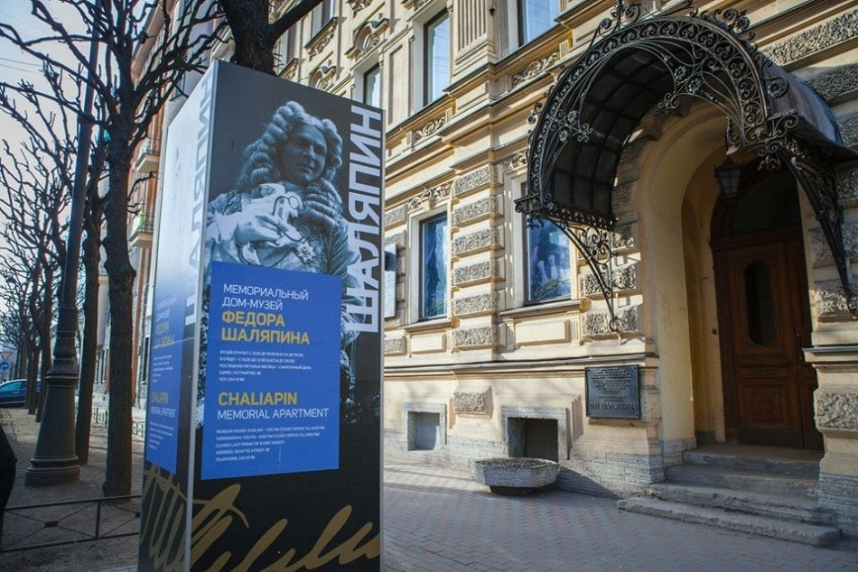 Петербургский дом-музей Федора Шаляпина пополнился новыми экспонатами.