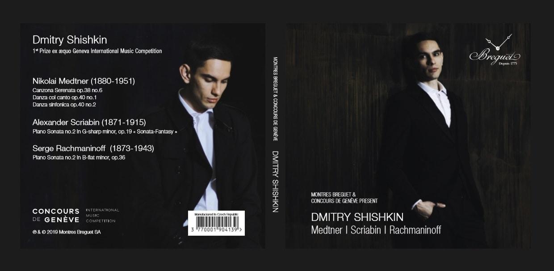 Дмитрий Шишкин записал CD с произведениями русских композиторов