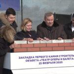 В Калининграде откроются филиалы Большого театра и Третьяковской галереи
