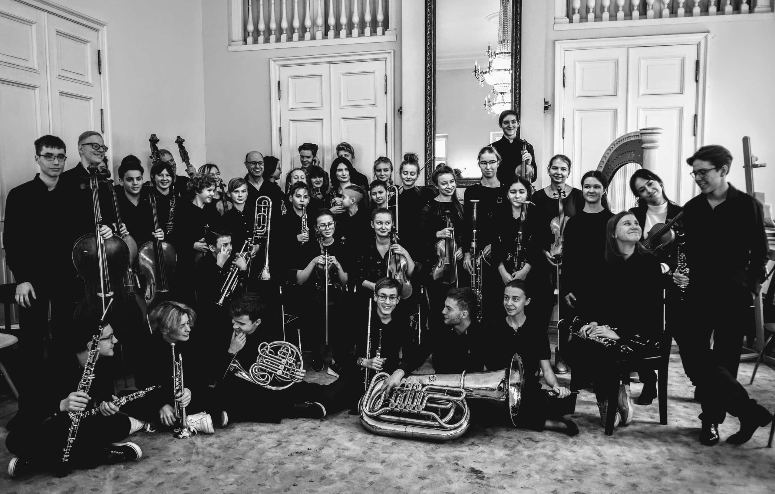 Молодежный симфонический оркестр фонда «Шаг на сцену»