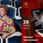 """""""Геликон-опера"""" проведет онлайн трансляции"""