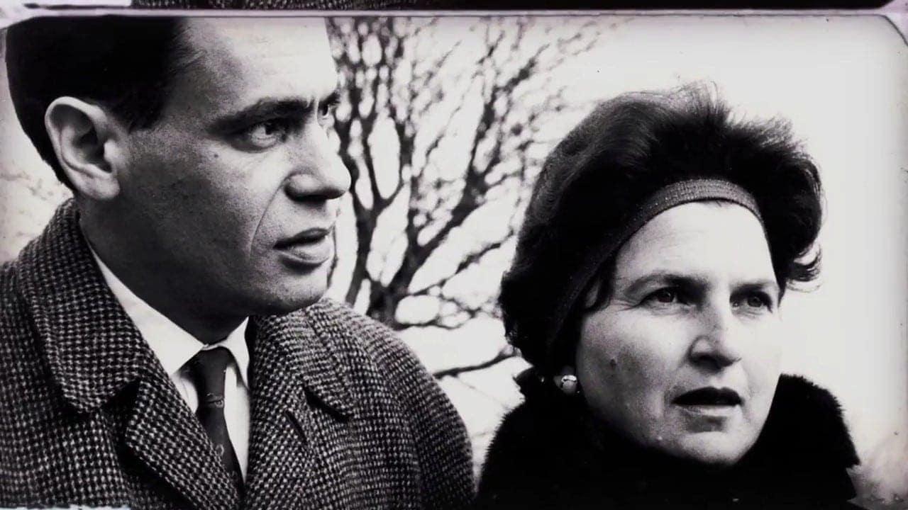 Леонид Коган и Елизавета Гилельс