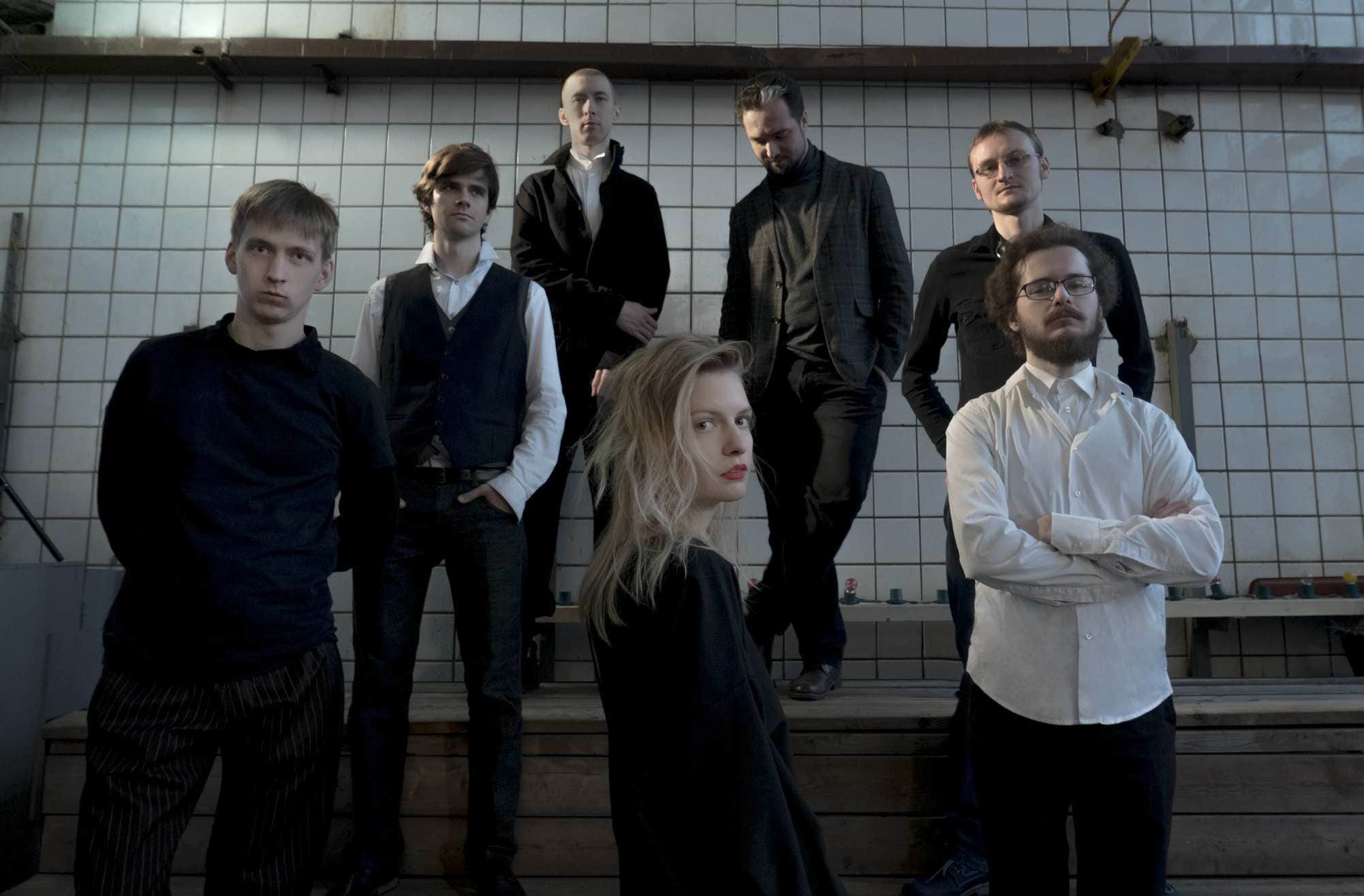 Kymatic Ensemble