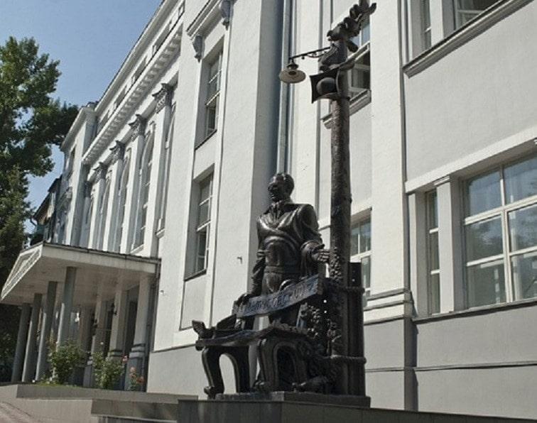 Луганская государственная академия культуры и искусства имени Михаила Матусовского