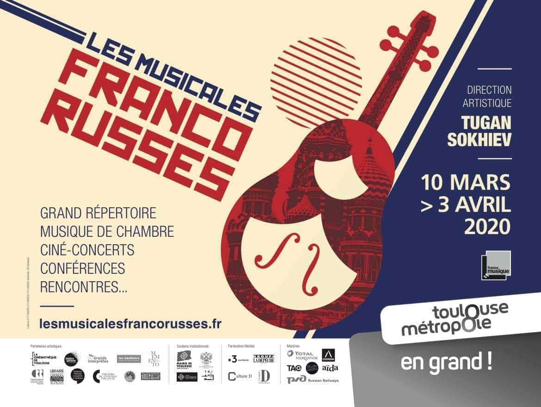 Большой театр привезет в столицу Окситании три программы, которые будут звучать в самом крупном концертном зале Тулузы La Halle aux Grains