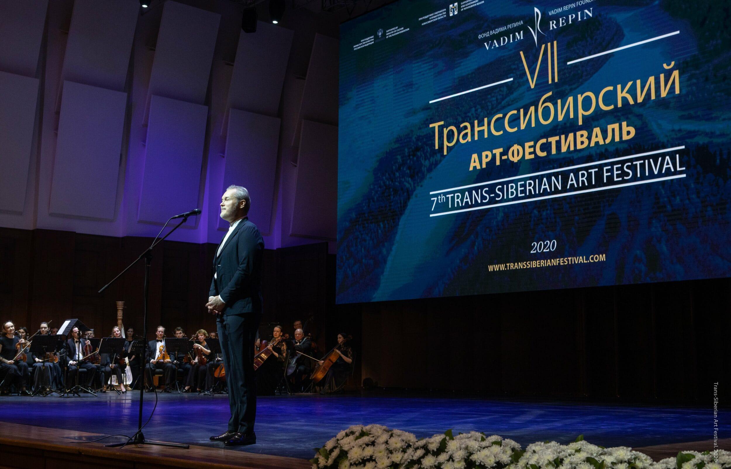 Открытие VII Транссибирского Арт-Фестиваля. Фото - Александр Иванова