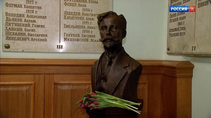 В Московской консерватории установили бюст Александра Скрябина