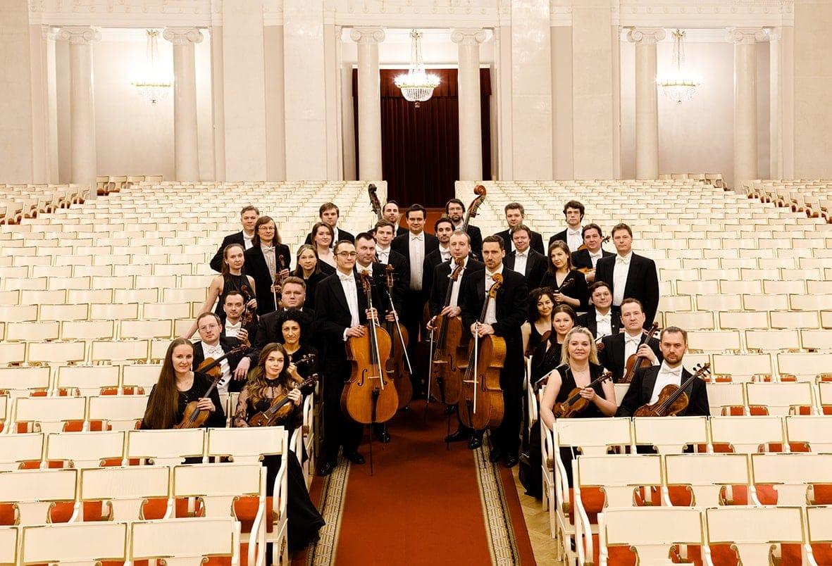 Молодежный камерный оркестр Заслуженного коллектива России