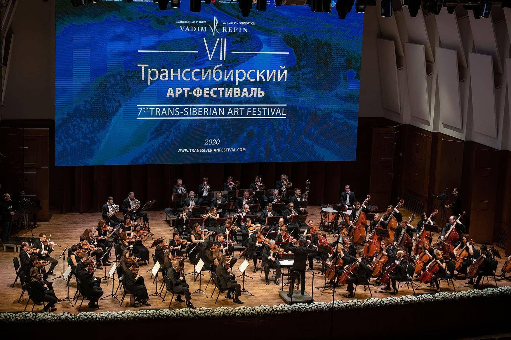 VII Транссибирский арт-фестиваль. Фото - Александр Иванов
