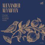 «Фирма Мелодия» представляет записи камерной, оркестровой и театральной музыки Александра Алябьева