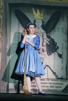 Екатерина Ефимова - Алиса
