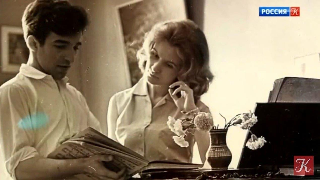 Владимир Ашкенази с женой