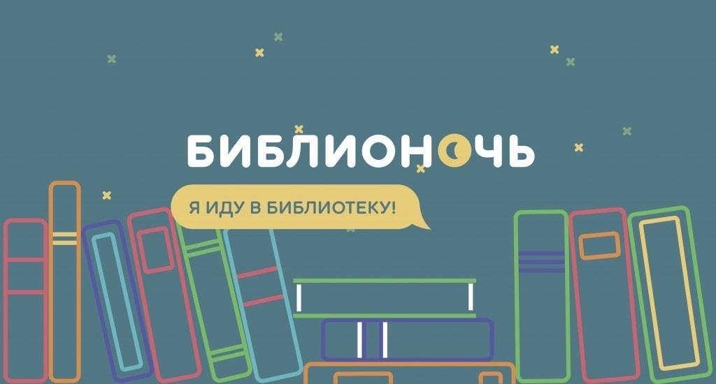 Совместно с социальной сетью «Одноклассники» к всероссийской акции «Библионочь – 2020» «Мелодия» и «Культура.РФ» выпускают коллекцию раритетных аудиозаписей для свободного прослушивания