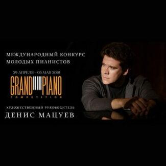 Конкурс Grand Piano Competition продлил прием заявок